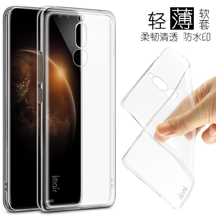 เคส Huawei Nova 2i ซิลิโคน soft case imak โปร่งใส ควรมีติดไว้สักอัน ราคาถูก