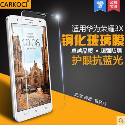 สำหรับ HUAWEI Honor 3X (G750) ฟิล์มกระจกนิรภัยป้องกันหน้าจอ 9H Tempered Glass 2.5D (ขอบโค้งมน) HD Anti-fingerprint