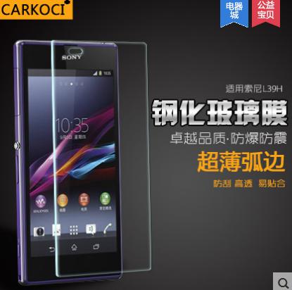สำหรับ SONY XPERIA Z3 ฟิล์มกระจกนิรภัยป้องกันหน้าจอ 9H Tempered Glass 2.5D (ขอบโค้งมน) HD Anti-fingerprint