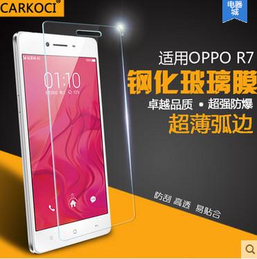 สำหรับ OPPO R7 ฟิล์มกระจกนิรภัยป้องกันหน้าจอ 9H Tempered Glass 2.5D (ขอบโค้งมน) HD Anti-fingerprint ราคาถูก