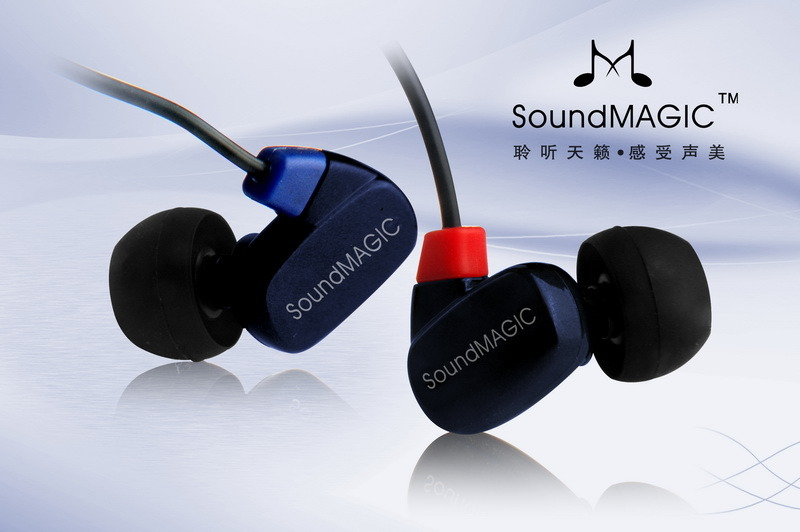 ขาย หูฟัง Soundmagic PL50 หูฟังแบบ BA Balance Amarture Driver ตัวแรกของ Soundmagic ที่ลื่นหูฟังสบาย เสียงย่านสูงชัดเจน กลางก็เด่น เบสก็มี ครบเครื่องทุกแนวเพลง
